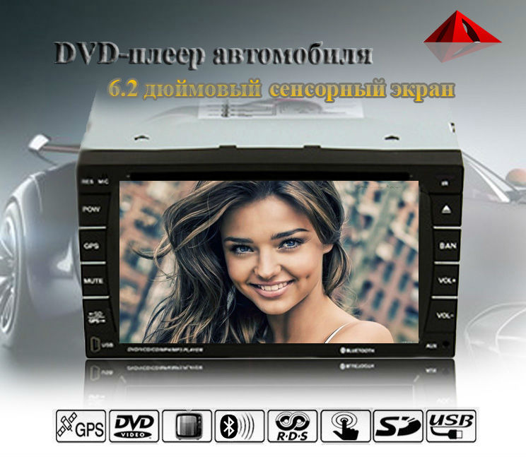 Universal world tech hot style DVD cd car radio stereo touchscreen Player double din Factory price(China (Mainland))