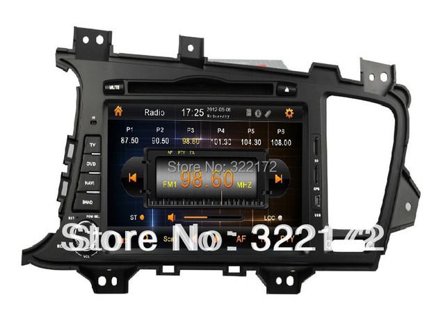 Car Radio Audio DVD Player GPS For KIA K5 OPTIMA 2011~2012 Free Shipping