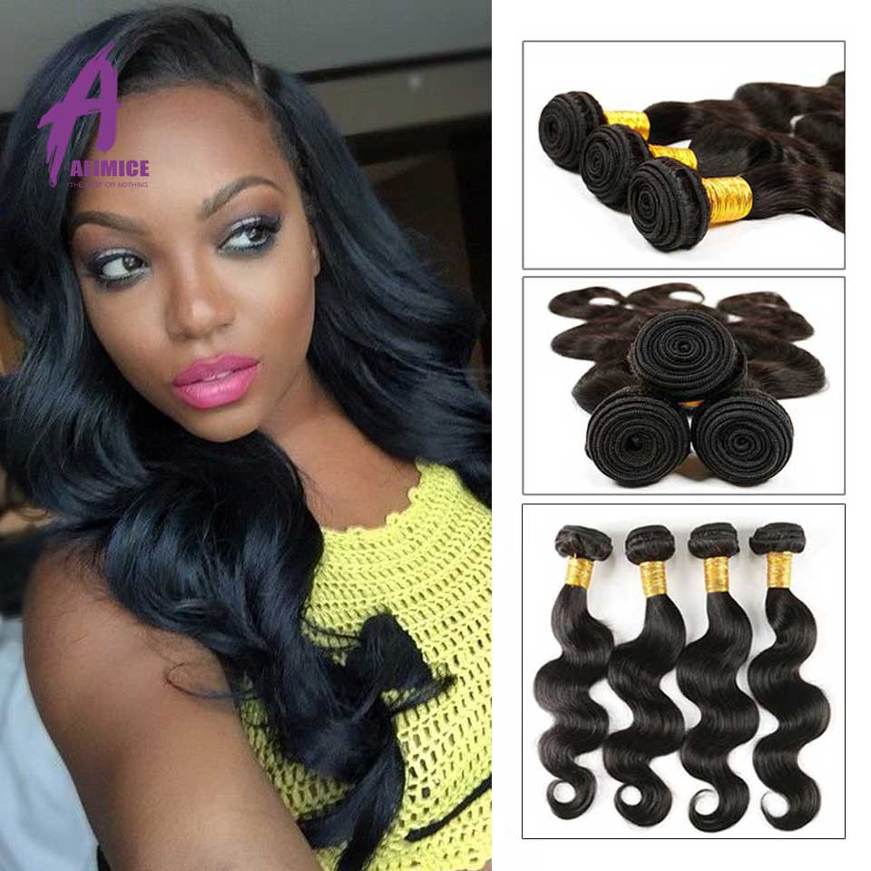Stema Hair Brazilian Body Wave 7a Brazilian Virgin Hair Body Wave 4 Bundle Star Style Hair Unprocessed Brazilian Hair Body Wave