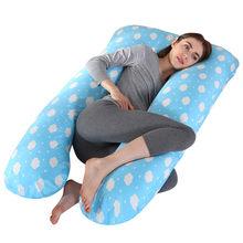 جديد حار بيع النساء الأمومة الحوامل طباعة النوم U على شكل وسادة البطن وسادة الراحة جدا لاستخدام التمريض وسادة(China)