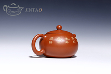 Yixing purple clay painting XISHI teapot zisha sand tea pot kungfu set 280ml JN1309
