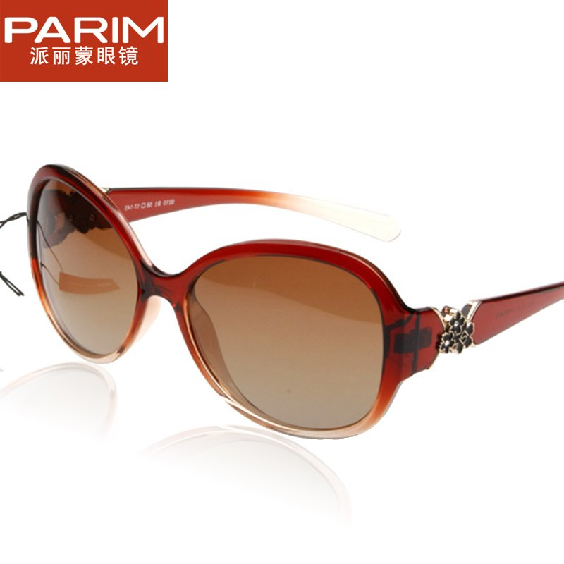 The left bank of glasses parim women's big box fashion polarized sunglasses driver mirror 9210