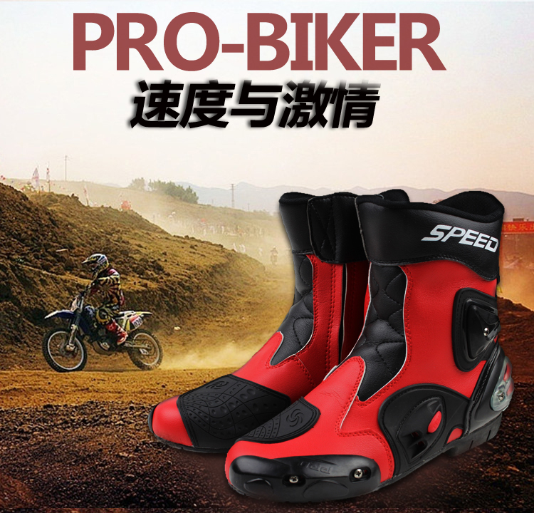 Free shipping Pro-biker Speed racing cycling shoe motorcycle racing boots motorcycle boots shoes motorcycle shoes A004 / red