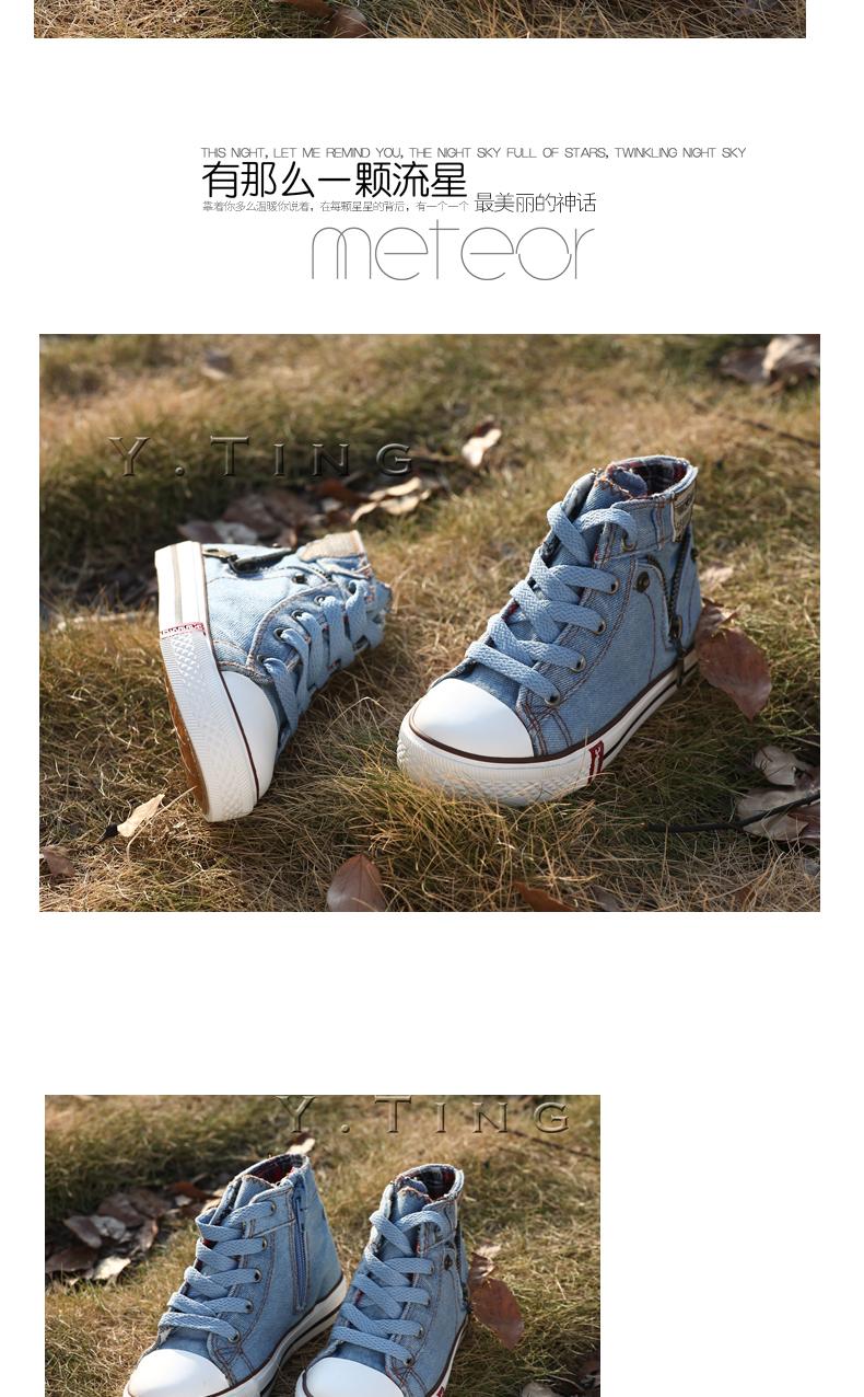 Size 25-37 Children Shoes Kids Canvas Sneakers Boys Jeans Flats Girls Boots Denim Side Zipper Shoes