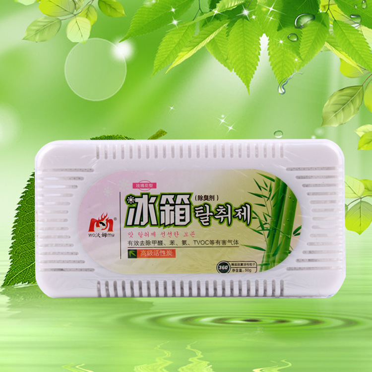 Free Shipping Activated Carbon Refrigerator Except Taste Deodorant Remove Odor Sterilization Preservation Safety Health F1292(China (Mainland))