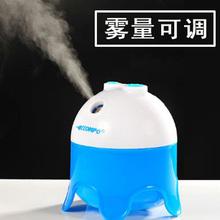 Мини usb mini увлажнитель-очиститель воздушный увлажнитель-очиститель офис немой подарок