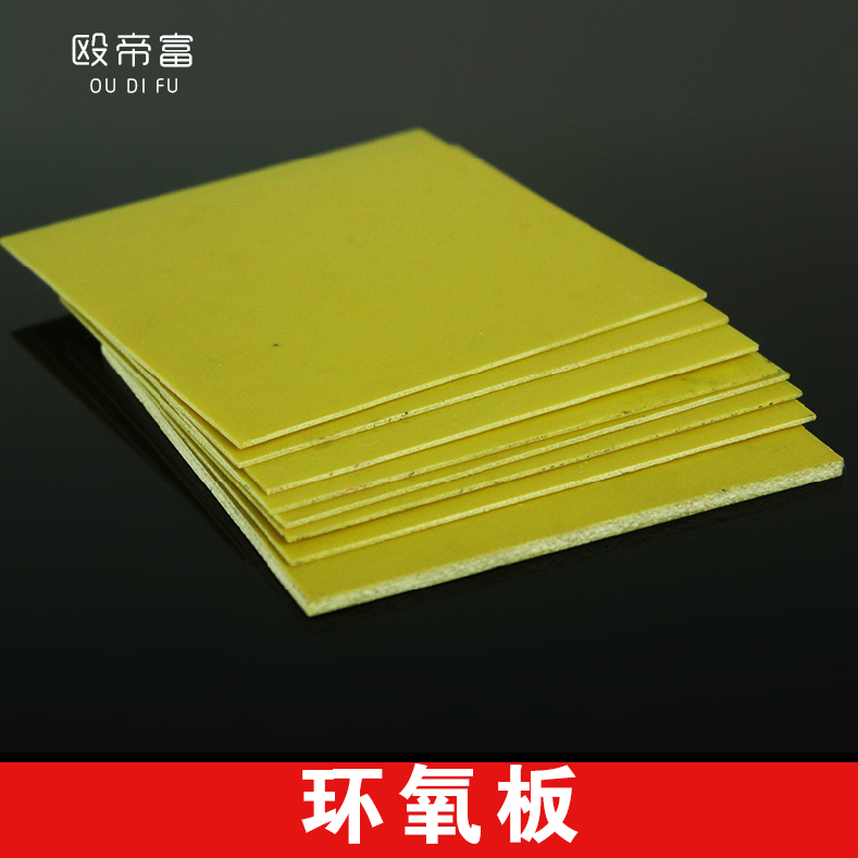Ode rich 3240 epoxy board glass plate glass fiber epoxy for Glass fiber board insulation