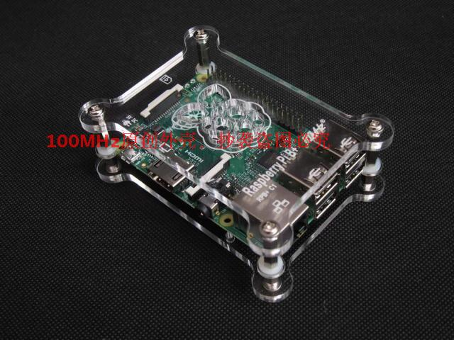 The original quality of raspberry Pie 3 B+ PI 2 raspberry B+ C dog bone shell(China (Mainland))