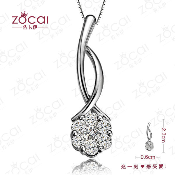 ZOCAI ELEGANCE NATURAL 0.33 CT DIAMOND SOLID 18K WHITE GOLD FLOWER PENDANT + 925 STERLING SILVER CHAIN NECKLACE
