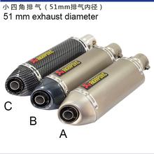 For yamaha FAZER FZ6 FZ1 FZ8 FZ1000 New Arrival Modified Motorcycle Exhaust Pipe Carbon Fiber Head Muffler 51mm(China (Mainland))