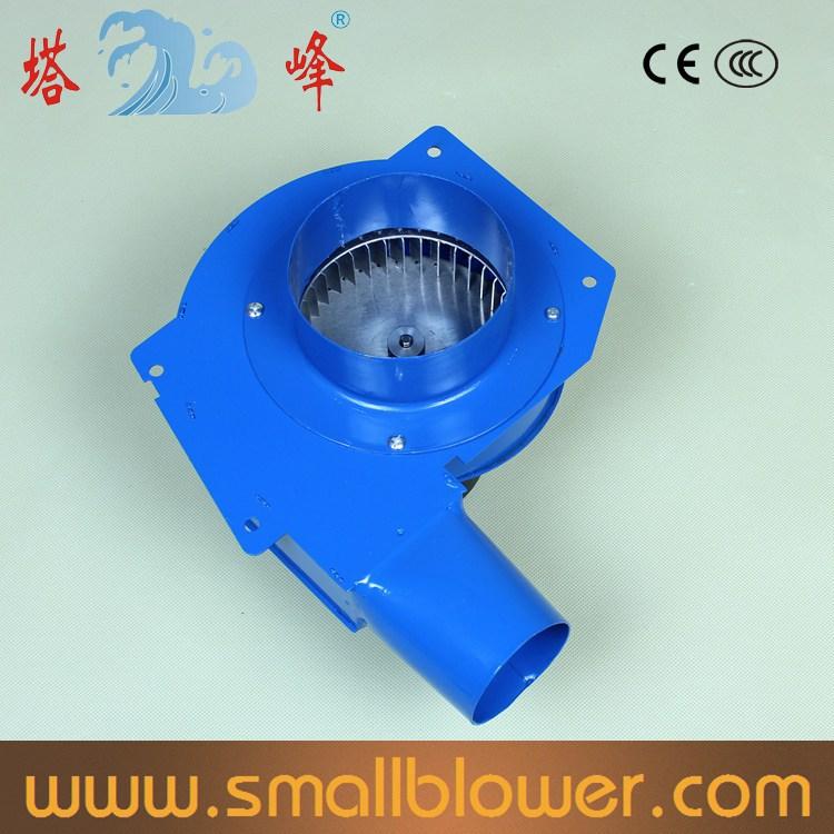 Small Centrifugal Blowers : W mini ac fan small centrifugal air blower soprador v