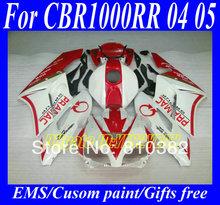 cheap cbr1000rr fairing