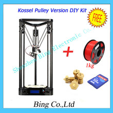 ANYCUBIC Kossel Delta 3D Printer Kit Kossel Pulley Delta 3D Printer Version DIY Kit with tape filament nozzle fan For Free