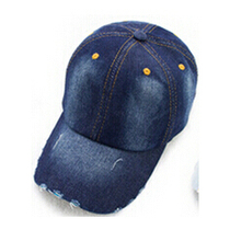 Free Shipping Hot cheap Men's Women's jean Sport Hat Casual Denim Baseball Cap Hat Sun Hat For Men Women 4 Colours(China (Mainland))