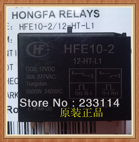 miniature high power latching relay(With manual switch) HFE10-2/12 - HT - L1 hongfa relays, power relays(China (Mainland))
