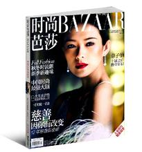 Ziyi Zhang Harper's Bazaar China September 2014 Chinese magazine Jensen Ackles(China (Mainland))