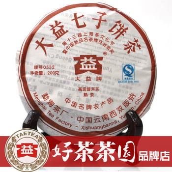 Tea PU er tea 701 8 0532 200 tea, cooked