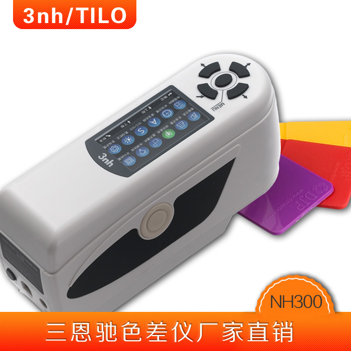 special test hardware plastic spray paint color printing industry analysis colorimeter , measuring color differences TOORS<br><br>Aliexpress