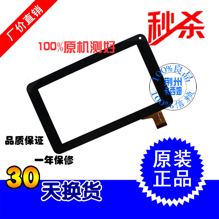 University students with disabilities Tablet PC 3G external screen multi -point capacitive touch screen LCD internal display(China (Mainland))
