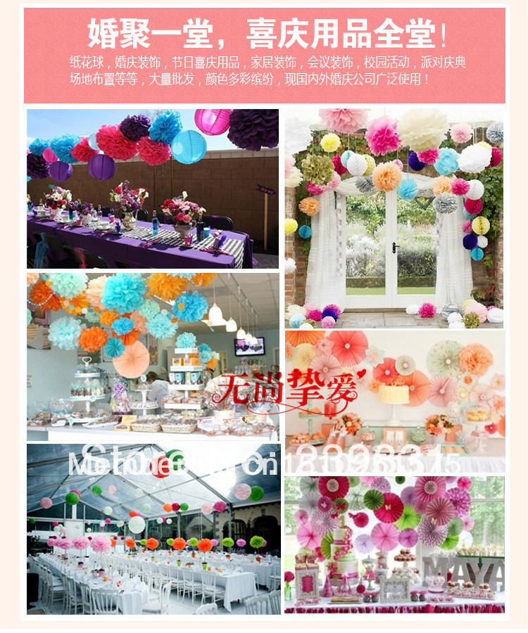 """Wedding & Events 20X 3"""" pompoms pom poms tissue paper . wedding decoratons - party poms, 25 colors For Option,Ship in one day(China (Mainland))"""