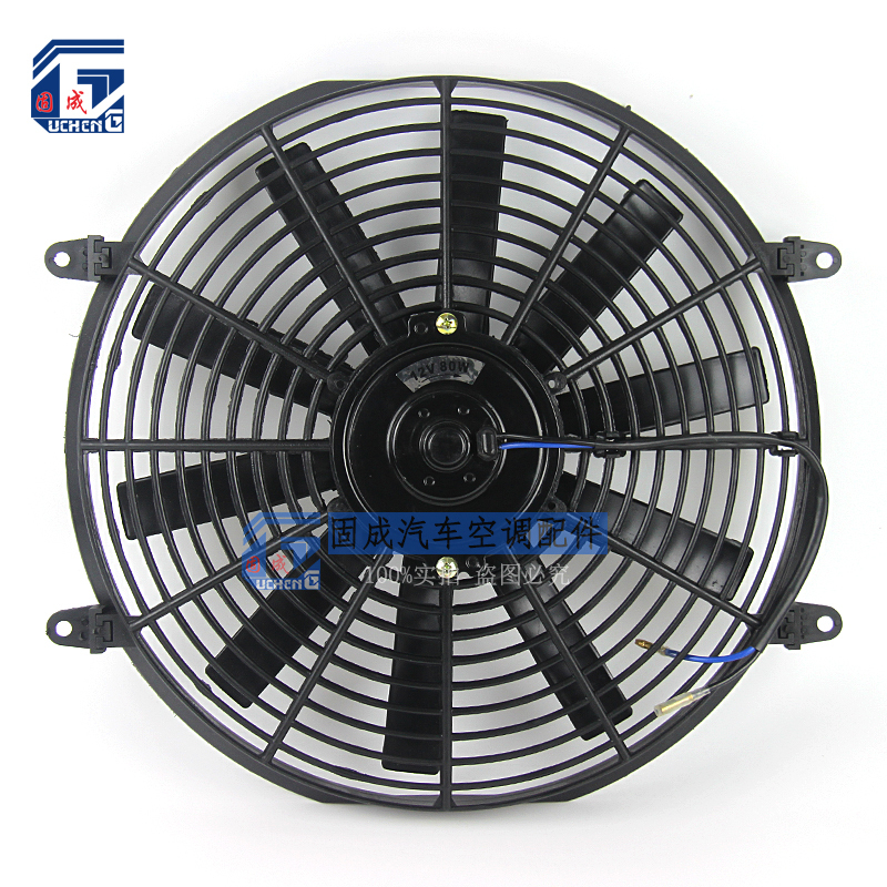 Universal 80W 14'' Radiator Cooling Fan 12V / 24V for Bus Pickup Heavy Truck Light Truck Excavator Harvester Tuning Parts(China (Mainland))