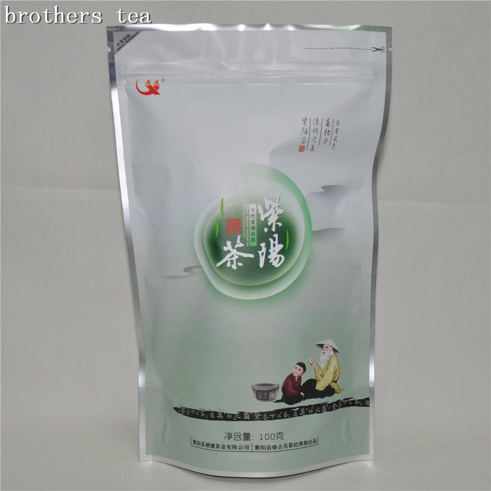 Alpine Stars 2015 250g Bag Qs Selenium enriching Special Grade Mao Jian Green Tea Coca Tea