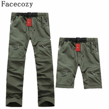 Brand Men Quick Dry Outdoor Pants Removable Hiking&Camping Pants Male Summer Breathable Hunting&Climbing Pants S-XXXL 4 Color