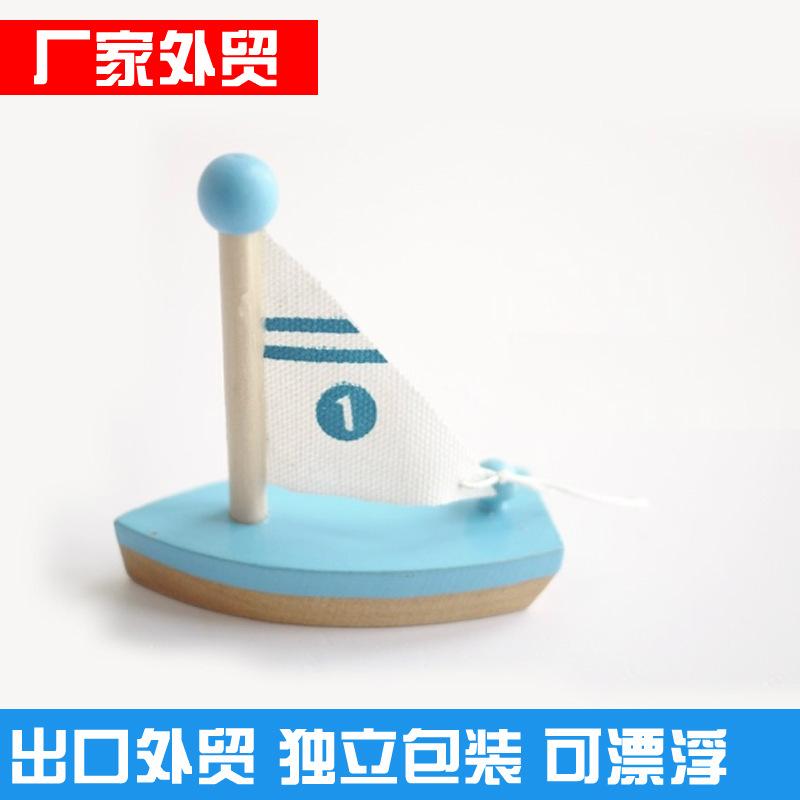 Mini Wooden Sailing Boat Tomtit Children Baby Bath Water Toy educatonal toys, PVC Box - I love baby store