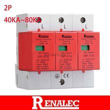 3 P 40KA ~ 80KA C ~ 385VAC сетевой фильтр защиты низкая — напряжение перенапряжений устройств домашнее хозяйство переключатель