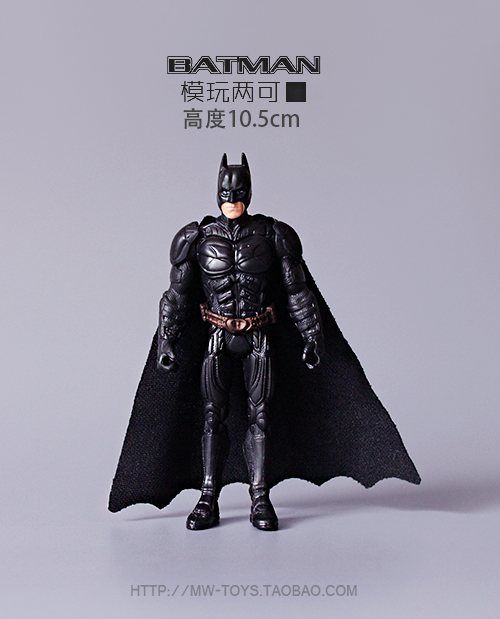 Action & Toy Figures anime model toy Bulk Genuine DC Comics hero / Man Granville Avengers Batman 3.75 -inch model can be moving(China (Mainland))