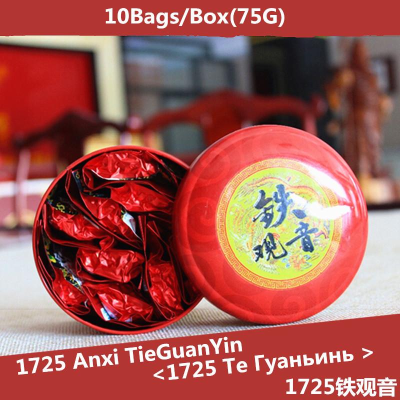 Natural Food AAAAA chinese oolong tea Tieguanyin tea 1725 Tie Guan Yin tea Weight Loss Gift packaging FREE SHIPPING Secret gift<br><br>Aliexpress