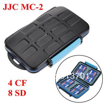 Free Shipping JJC MC-2 Anti-shock Waterproof DC Memory Card Case Holder Hard Storage Box for 4 CF 8 SD DSLR Camera ABS & Rubber