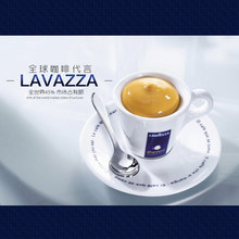 Lavazza coffee powder Italian coffee original package imports 250 g ROSSA