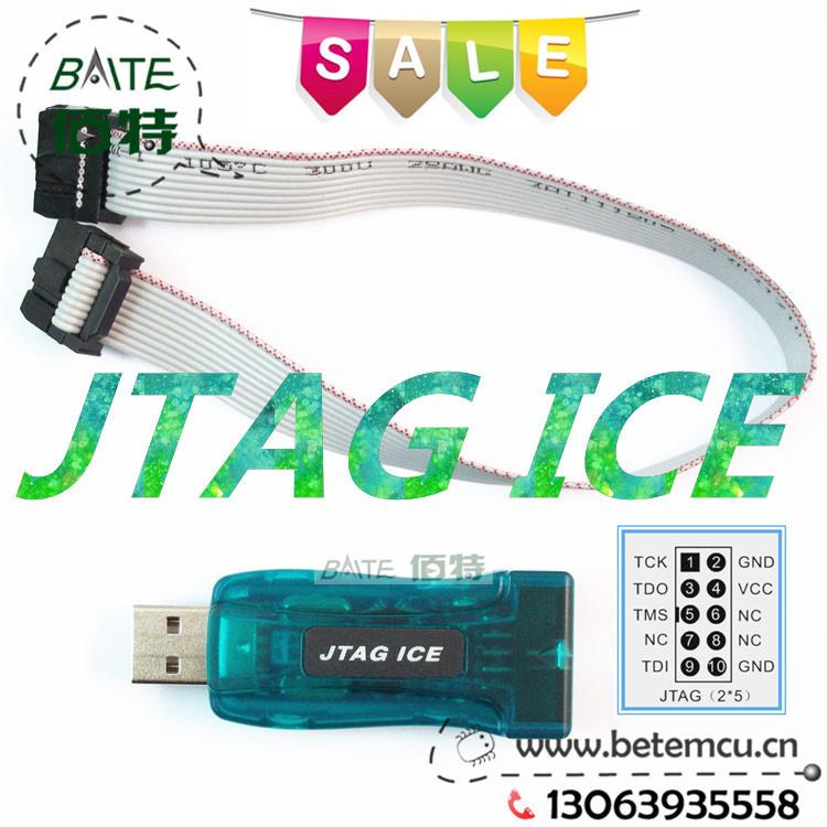 Free shipping AVR USB Emulator debugger programmer JTAG ICE for Atmel(China (Mainland))