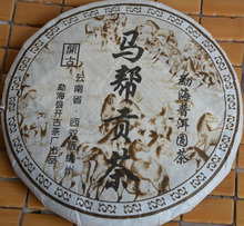 Old Pu er 375g Yunnan tea horse road Pu er Tea MaBang High quality tea free