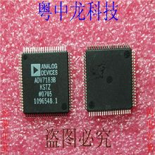 ADV7183B AD can play - Integrated circuit technology service center store