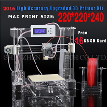 Low declaration size 220*220*240mm High Quality Precision Reprap Prusa i3 DIY LCD 3d Printer kit with 2roll Filament 16G SD card
