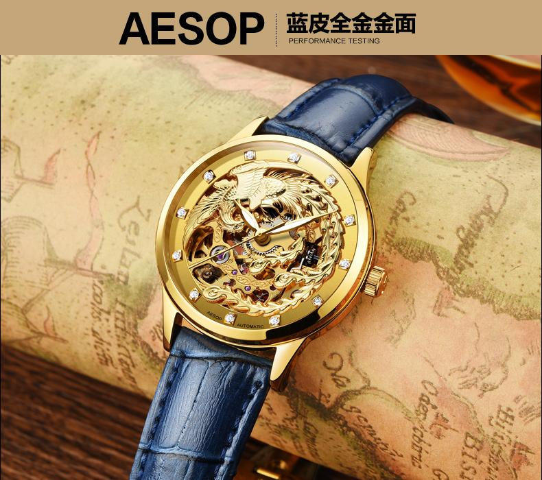 AESOP Switzerland watches men luxury brand skeleton automatic self-wind diamond luminous Chinese dragon black relogio masculino