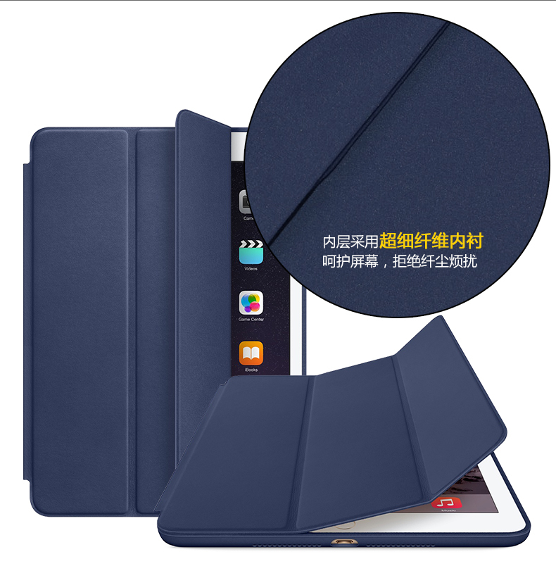 original with LOGO funda Smart Cover For apple iPad air2 6 case Leather Magnetic capa Case For iPad air Retina smart Tablet Case<br><br>Aliexpress