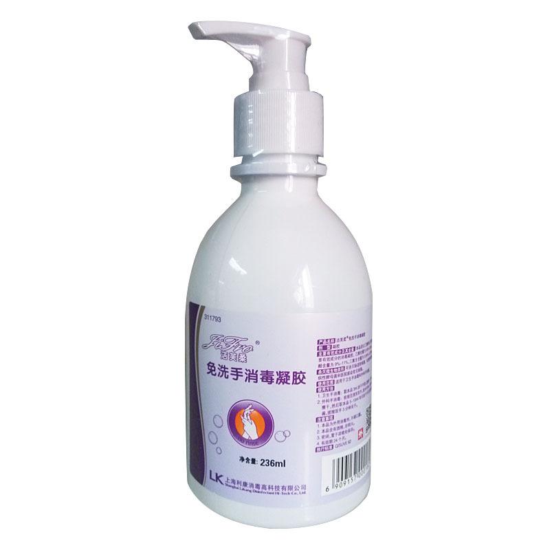 لوازم السفر التنظيف والتطهير 236ml نظيفة دون أن تغسل اليد المطهر جل التطهير اليد الحرة فو صوفي لch(China (Mainland))