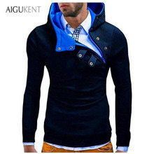 2016 Casual Hoodies Men Novel Sweatshirt Oblique Zipper Cotton Slim Sportswear Tracksuit 6 colors Mens Hoodies and Sweatshirts(China (Mainland))