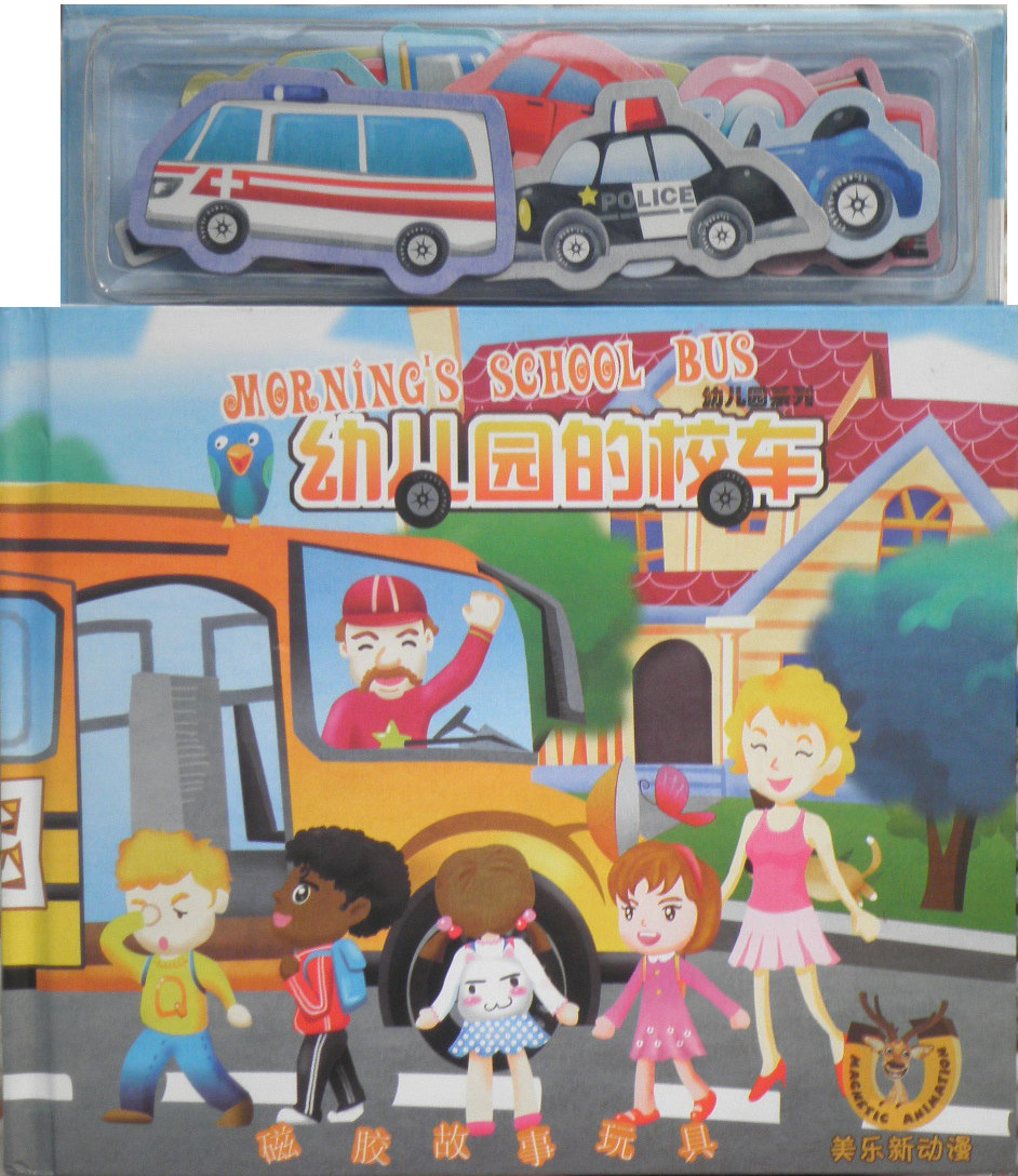 magnetic books/ magnets toys for kidschirldren activity games/teaching tools/learning cars and colors/kingdergarden bus(China (Mainland))