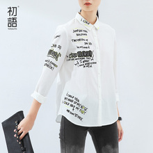 Toyouth Long Sleeve Shirts Autumn Winter New Letter Print Straight Blouses White Slim Cotton Shirts Lady Tops Free Shipping(China (Mainland))