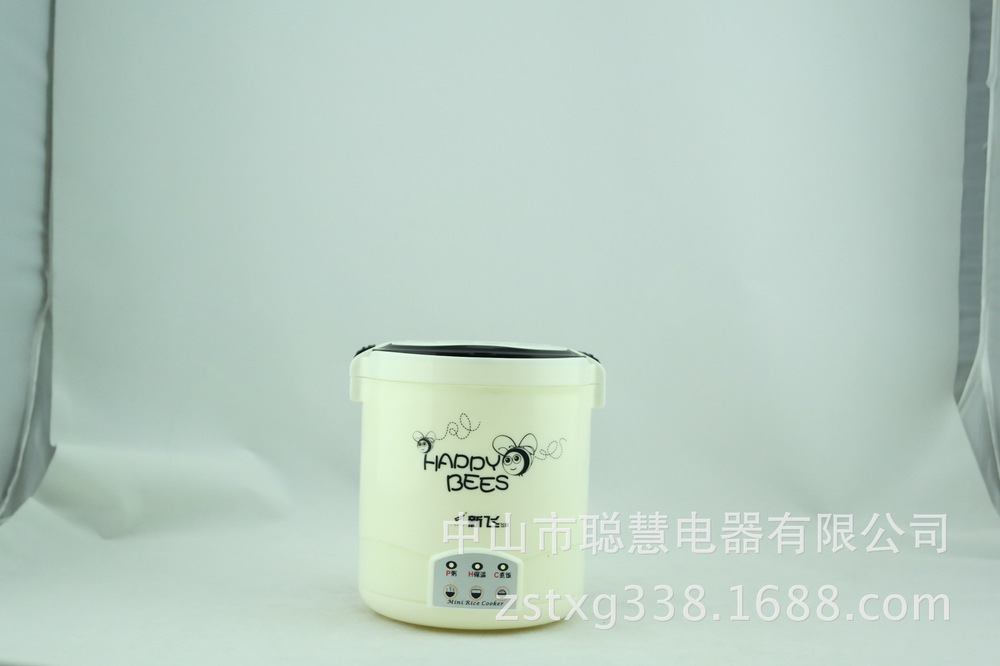 Intelligent C23 mini electric rice cooker 1L split type small rice cooker portable gifts will be sent to the rice cooker<br>