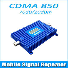 1500sqm Coverage 70db gain LCD Display CDMA 850mhz Booster Cell Phone Signal Booster GSM 850 Amplifier