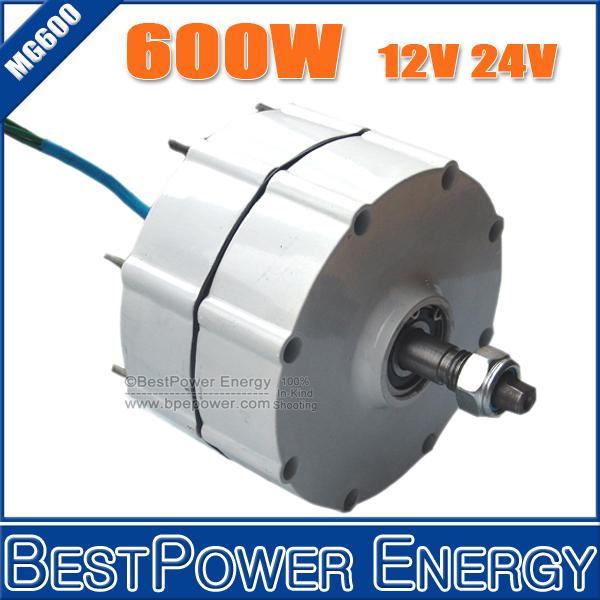HOT SAEL!! 600W AC12V/24V Permanent Magnet Alternator, Quality Power Generator for Wind Turbine