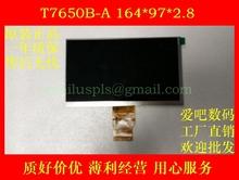 100% new original 7 -inch LCD flat screen lcd T7650B-A 800 * 480.