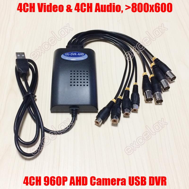 4CH AHD Video 4CH Audio Input Mini USB AHD DVR 800x600 Mobile Video Capture Card 4 Channel HD Analog Camera UU DVR for 960P 720P