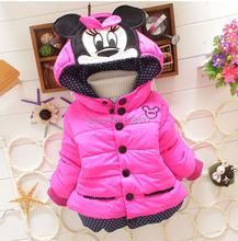 Верхняя одежда Пальто и  от L'Z fashion shop для Девочки, материал Хлопок артикул 32215464315