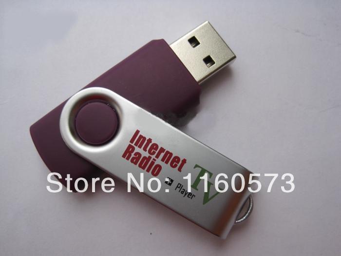 HD TV player USB 3D TV stick(China (Mainland))